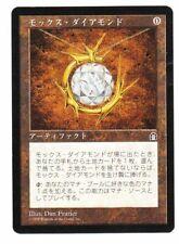 MTG Mox Diamond Japanese ST EX #B