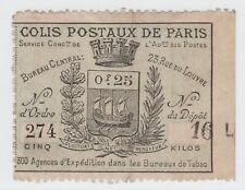 France Cinderella stamp 10-17-21- Colis Postal used- ok
