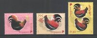SINGAPORE 2017 ZODIAC YEAR OF ROOSTER COMP. SET OF 3 STAMPS IN MINT MNH UNUSED