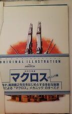 Macross, Robotech, Anime, Illustrations