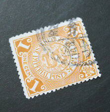 China Coiling Dragon Stamp with RARE 'CHENGMEI' 城尾  Postmark Cancelled