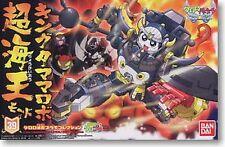 SD 39 KERORO KING TAMAMA BANDAI MODEL KITS    A-9846    4543112619471