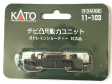 KATO 11-109 4 WHEEL MOTORISED CHASSIS N Scale for 009