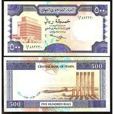 YEMEN ARAB REPUBLIC 500 Rials 1997 UNC P 30