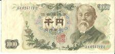 BONITO BILLETE 1000 YEN JAPON