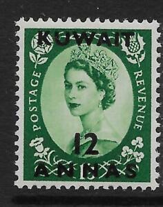 KUWAIT SG101 1953 12a on 1/3 GREEN MNH
