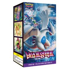 "Pokemon Card ""Burst Impact"" Booster Box (Korean Ver.)"