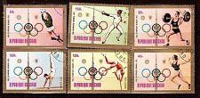 301 TCHAD serie 6 timbres oblitérés,Differentes disciplines des J.O de Munich 72