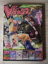 V Jump July 7/2018 Japan Magazine Manga Game Ship Free