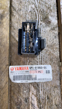 2003 Yamaha YZF R1 Ignition Relay 5PW8195000