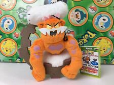 Pokemon Plush Landorus Stuffed doll Banpresto  UFO Catcher doll figure US Seller