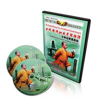 Traditional Shaolin Kungfu Series - Bodhidharma Channel changing Scripture 2DVDs