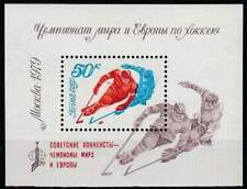 CCCP / USSR postfris 1979 MNH block 139 opdruk - IJshockey