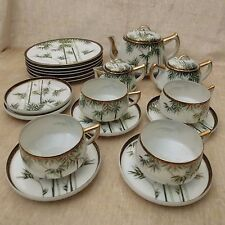 STUNNING BAMBOO JAPANESE HAND PAINTED PORCELAIN TEA SET - KUTANI