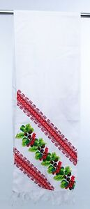 200x33 cm Ukrainian RUSHNYK Hand Cross-Stitch oak leaves Embroidery Rustic
