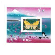 Mongolia 1991 - Butterfly Flower souvenir Sheet - MNH