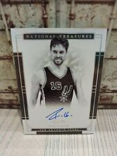 Pau Gasol 1/1 National Treasures