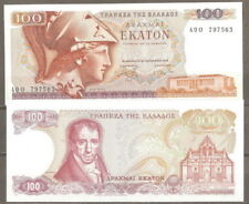 Greece  Greek 100 Dr. UNC  P 200 Goddess Athena Corinthian helmet , Adam. Korais