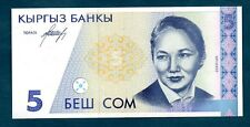 New listing Kyrgyzstan - 1994 Five Com .- Unc