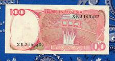 Indonesia 100 Rupiah 1984 P122r AUNC XRJ103487 Replacement