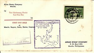12 AUG 1942 WW2 F.D.C. Japanese Occupation Pacific Islands Stamp 5c Philippines