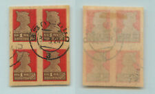 Russia RSFSR 🇷🇺 1923 SC 259 used imperf Litho block of 4. g757
