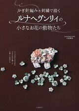 Crochet Lunarheavenly's Pretty Blumen Tieren Craft Bestickt Buch Japanische