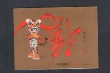 China  2010-1, Year of  Tiger,  Booklet  Zodiac