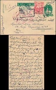 TURKEY - DEDEAGATCH WW1, OTTOMAN CENSORED STATIONERY CARD TO ROMANIA. #K649