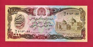 AFGHANISTAN TALIBAN 1,000 1000 AFGHANIS 1990 (SH-1369) UNC BANKNOTE - (Pick-61b)