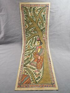 Indian painting of woman in sari by Banyan tree flowers. Vintage / antique?
