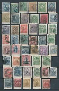 Uruguay old postage stamps