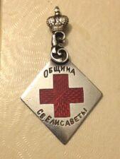 1904 AUTHENTIC RUSSIAN IMPERIAL JETTON RUSSIA ANTIQUE ORIGINAL JETON MEDAL ORDER