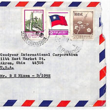 BC52 China 1981 Taiwan *Taoyuan* $40 HIGH RATE AIRMAIL Mixed Issue Cover PLUM