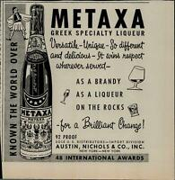 1956 Metaxa Greek Specialty Liqueur Brandy on The Rocks Vintage Print Ad 3120