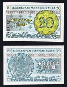 Kazakistan / Kazakhstan - 20 tyin 1993 FDS/UNC  B-02
