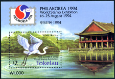 Tokelau 1994 Philakorea Vögel,  Block 3 ** MNH