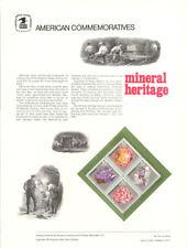 #33 10c Mineral Heritage #1538-1541  USPS Commemorative Stamp Panel