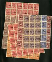 Germany Part Stamp Sheet Lot NH Overprinted CGHS