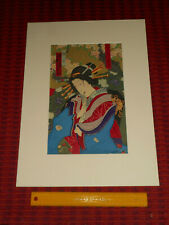 "Ukiyo-E Chikanobu Japanese Woodblock Print Kabuki ""YOSHIWARA"" Red Light District"