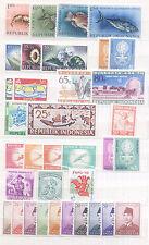 Briefmarken Satz aus Indonesien