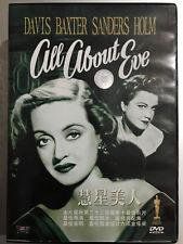 Bette Davis Anne Baxter ALL ABOUT EVE ~ 1950 Hollywood Classic Hong Kong R3 DVD
