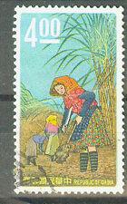 China Taiwan Briefmarken 1968 Zuckerrohranbau Mi 663