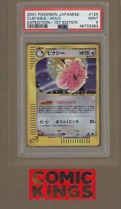 2001 JAPANESE 1st EDITION EXPEDITION CLEFABLE HOLO #125  PSA 9 MINT COMIC KINGS