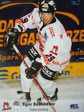 228 Egor Bashkatov Füchse Duisburg DEL 2006-07