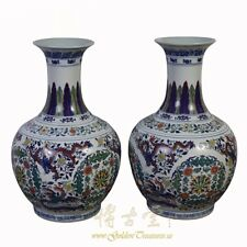 Chinese Antique Famille Rose Porcelain Vase 18LP26