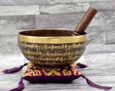 Mantra Carved Singing Bowl- & Inch Sound Healing Bowls- 19 cm Bowls- Tibet Nepal