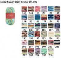 Sirdar Snuggly Baby Crofter DK Yarn Acrylic Nylon Double Knitting Wool 50g