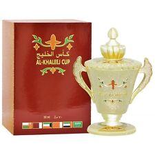 Al Khaleej Cup 30ml By Al Haramain Floral, Sweet, Musk Perfume Oil/ Attar/Ittar