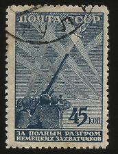 WWII Russian Navy  Anti-Aircraft Firing at Nazis Bomber Propaganda Stamp